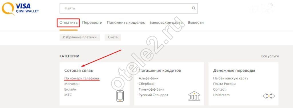 http://www.krizis-2015.ru/wp-content/uploads/2015/11/Vzyat-kredit-onlajn-v-Ukraine-na-kartochku.jpg
