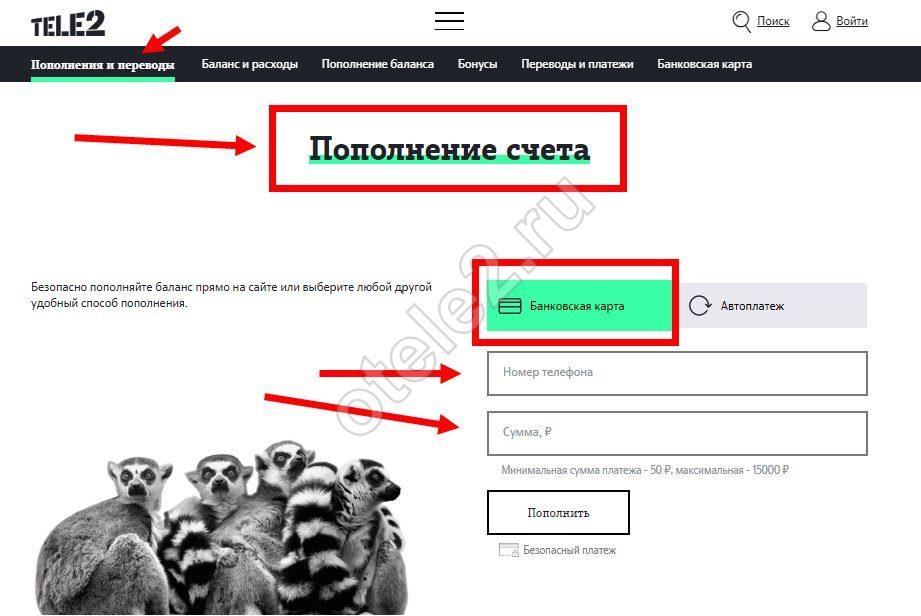 Восточно сибирский банк сбербанка россии г красноярск реквизиты