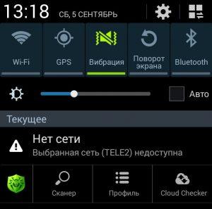 Почему телефон не находит сеть теле2