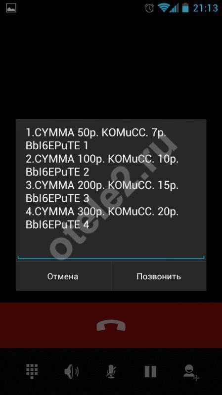 взять деньги в долг у частного лица под расписку реально проверенного в москве