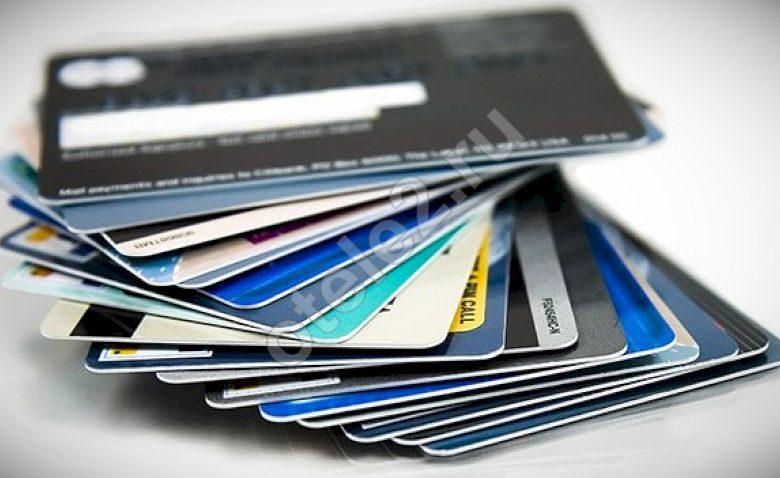 Кредиты наличными по паспорту с моментальным решением онлайн заявка