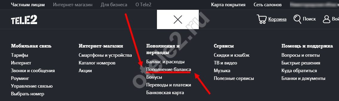 онлайн консультация почта банк