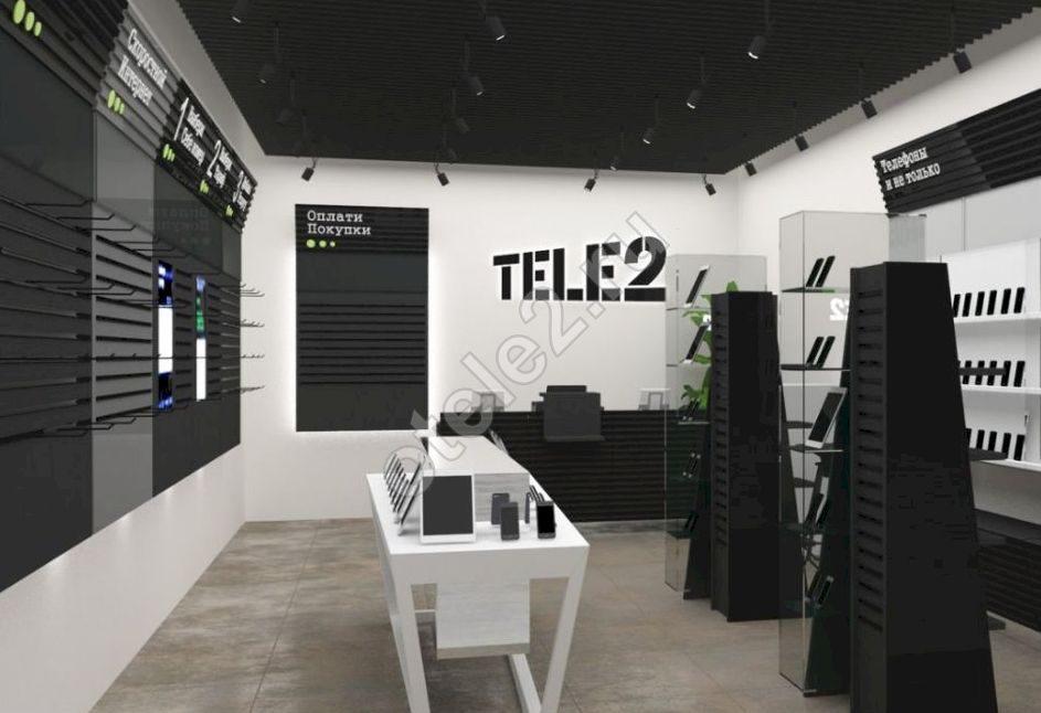 Офисы Теле2 - адреса салонов связи Tele2